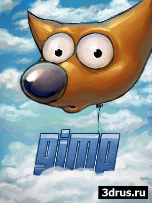 GNU Image Manipulation Program (GIMP)