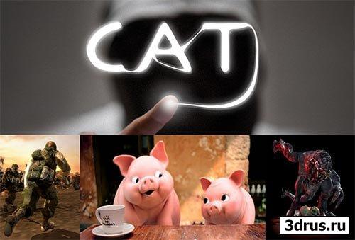 Softimage CAT 3.1: создание анимации персонажей