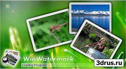 WinWatermark v2.5