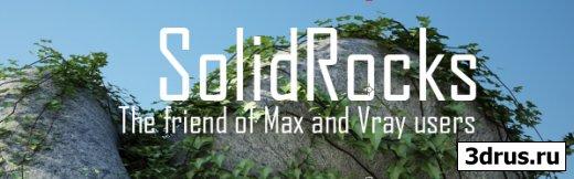 SolidRocks 0.51 Beta: упрощение настройки V-Ray