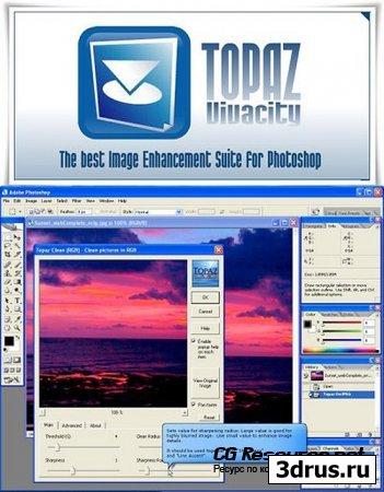 Topaz Vivacity V1.3