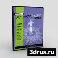 Урок по созданию автоматического риггинга для XSI