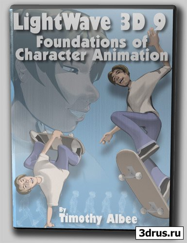 LightWave 3D 9 Foundations of Character Animation