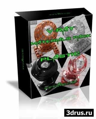 V-Ray materials pack - Plastics
