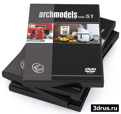 Evermotion archmodels № 51