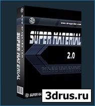 3DDragon SuperMaterial v2.01