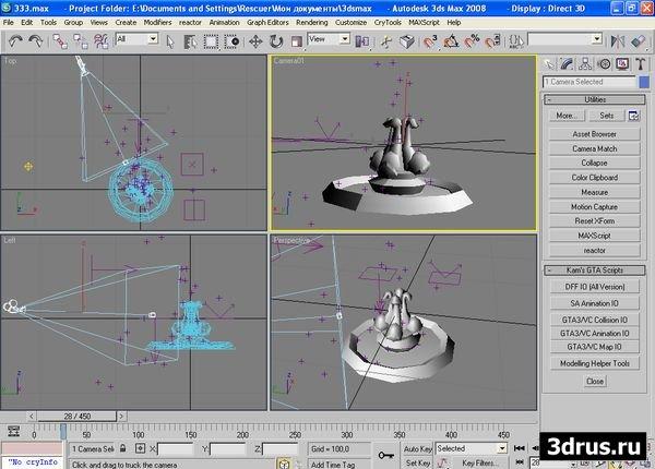 Как в 3d max сделать металлическую поверхность
