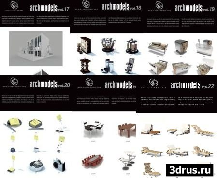 Evermotion ArchModels Vol 17-22