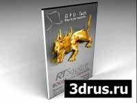 Rtsquare 2.0 Renderer v1.10 for max 8