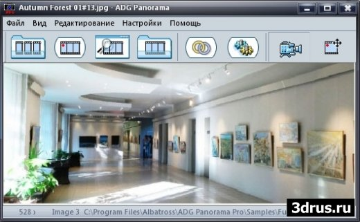 ADG Panorama Tools 5.3.0.44