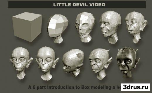 Little Devil Video (SILO)