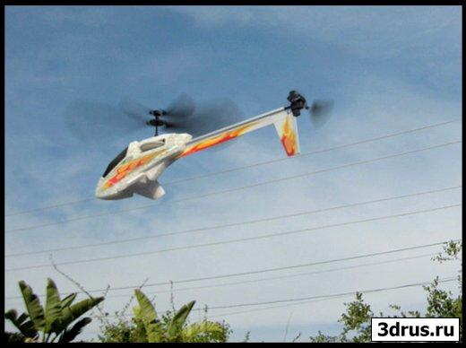 Gnomonology - Styrofoam Helicopter