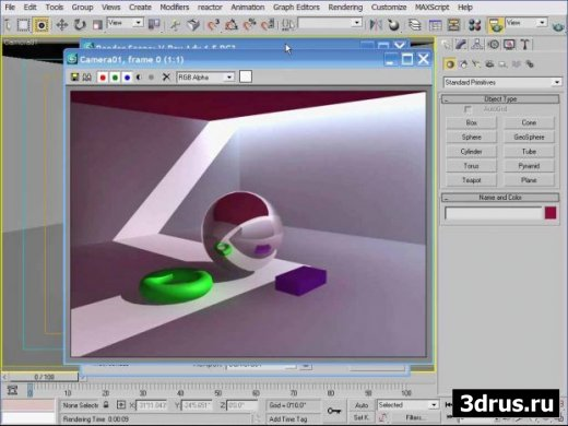 Critical V-ray settings Video tutorial