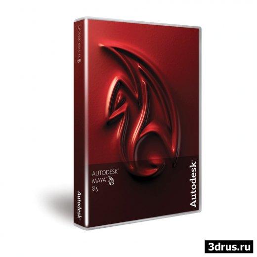 Autodesk.Maya.8.5.Windows.32.bit