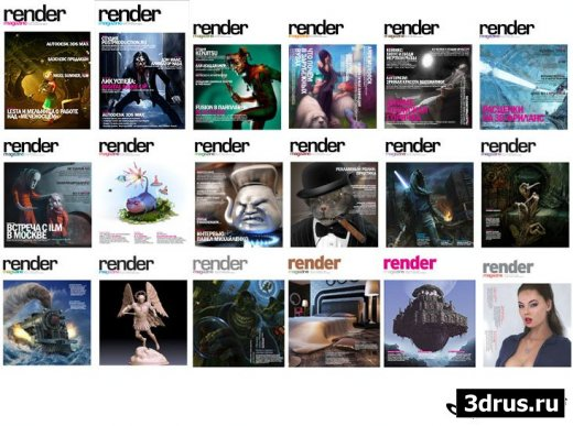 "Номера журнала ""Render Magazine"" ноябрь 2006 - апрель 2008"