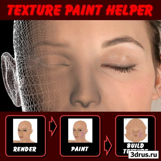 Texture Paint Helper v.1.1