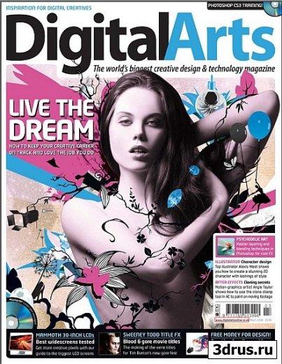Журнал Digital Arts