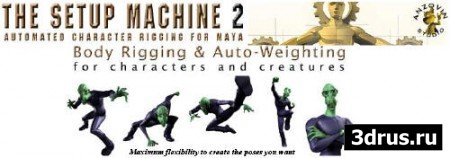 The Setup Machine v2.0.8 for Maya 2008
