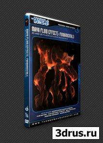Gnomon Workshop - Maya Fluid Effects - Fundamentals