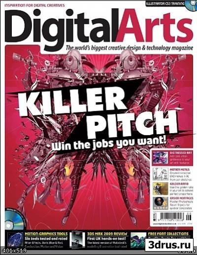 Digital Arts №6 (June) 2008