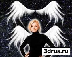 Ангелькие крылья в psd