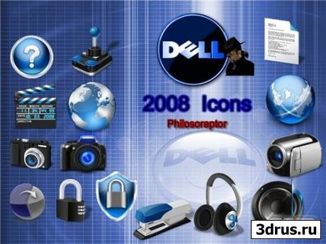 Dell Icons for 2008