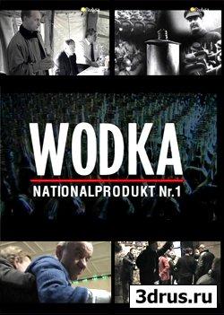 Водка. Национальный продукт №1 / Wodka nationalprodukt Nr.1 (2004) TVRip