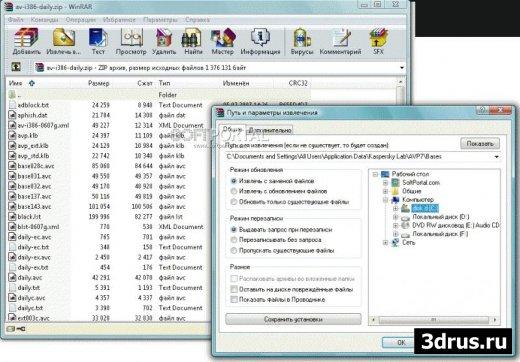 Kaspersky Anti-Virus Update 02.08.08