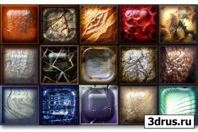 Каменные стили