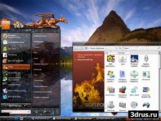 WindowBlinds 6.2 build 101