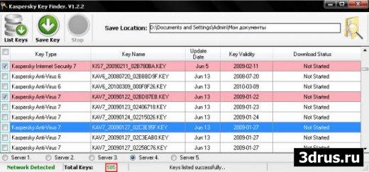Kaspersky Key Finder 1.2.2