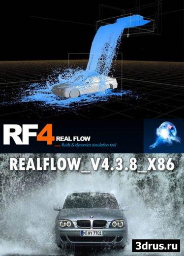 REALFLOW_V4.3.8_X86