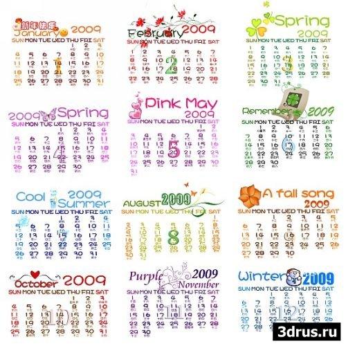 2009 Pretty Calendar