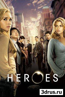 Герои / Heroes (2008) HDTVRip (3 сезон, 3 серия)