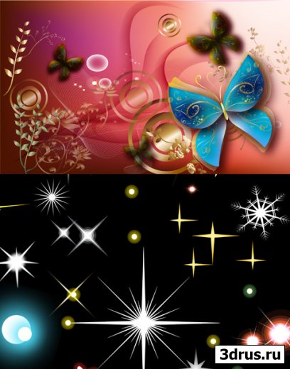 Блеск и бабочки