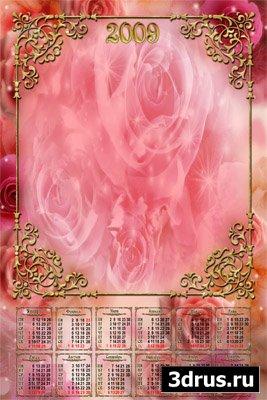 Календарь на 2009 год