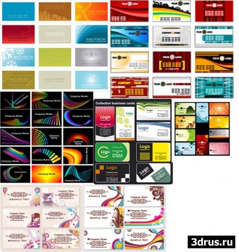 Векторные макеты визиток