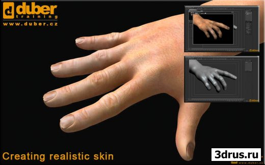 Реалистичное создание материала коже (3dsmax)