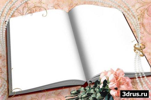 Рамки - свадебный наборчик