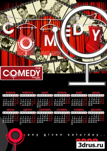 Календарь 2009 - Comedy Club
