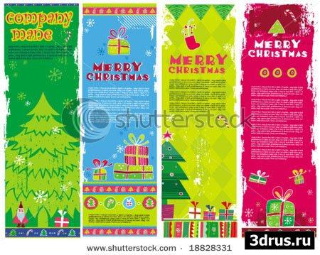 SS - Mary Christmas