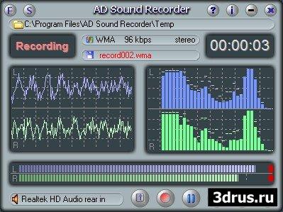 Adrosoft AD Sound Recorder 4.1.2 Portable