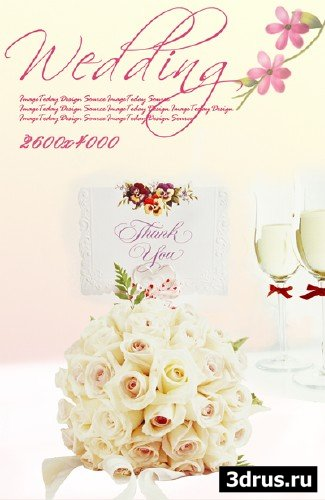 Big wedding backgrounds psd 7