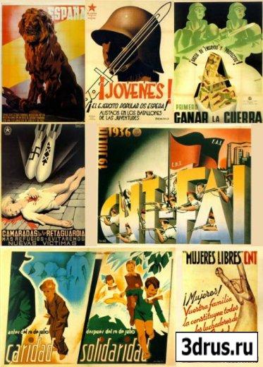 Испанские плакаты (1931-1939).Часть 2.(108 штук)