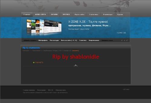 Рип с сайта x-zone-x.de