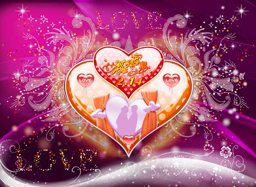 Valentine's Day - PSD