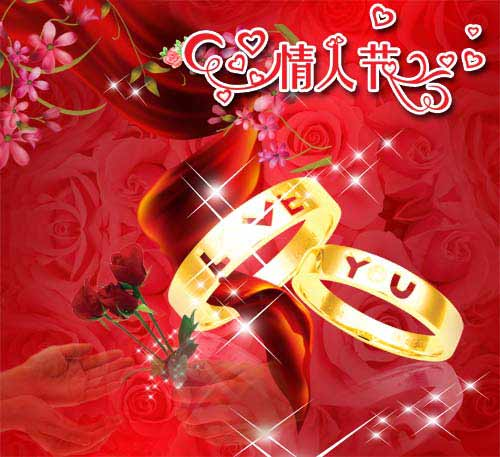 Valentine's Day 2 - PSD