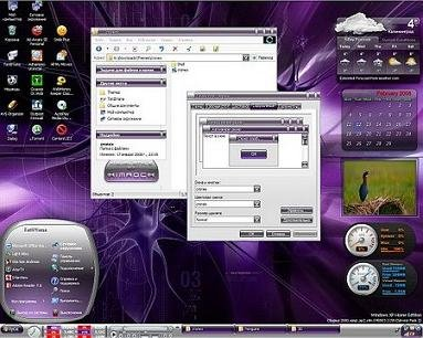 54 New Themes For Windows Xp (2009)
