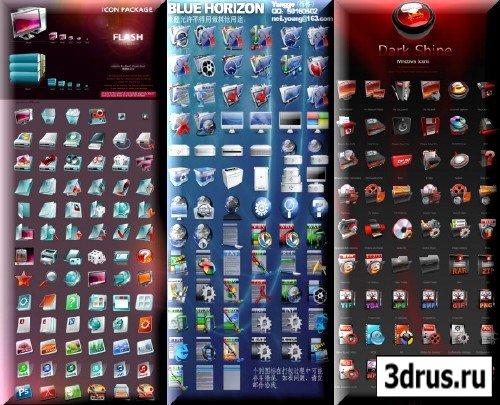 Dark Shine . Flash Live System . BlueHorizon icon pack