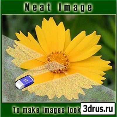 Neat Image v6.0 Pro Retail